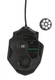 Trust GXT 155C USB optikai barna-zöld gamer egér (20853)