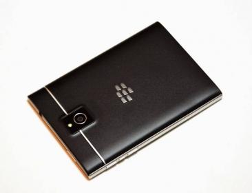 BLACKBERRY PASSPORT Fekete Okostelefon (10089171)