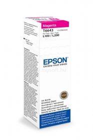 Epson T6643 Tintapatron (C13T66434A)