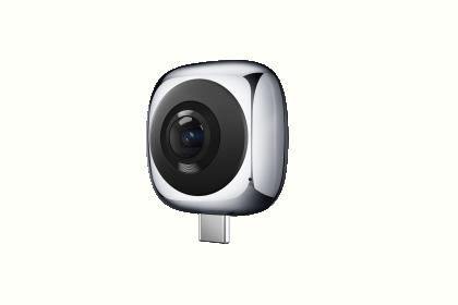 Huawei CV60 360°-os panoráma kamera