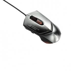 ASUS GX1000 USB lézer ezüst gamer egér (90-XB3B00MU00000)
