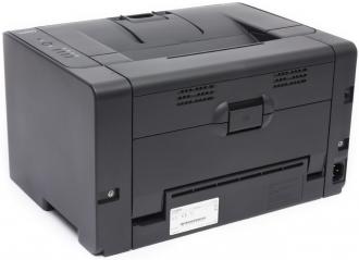 Canon i-SENSYS LBP7018C Lézernyomtató