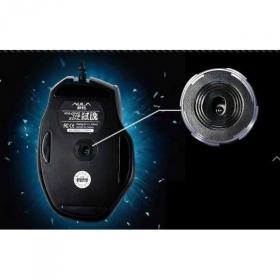 Aula SI-928 USB optikai fekete gamer egér
