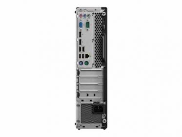 Lenovo ThinkCentre M75s-1  újracsomagolt számítógép