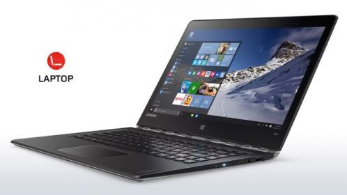 Lenovo Ideapad Yoga 900s 80ML005THV Ezüst Notebook
