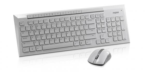 Rapoo 8200P wireless magyar billentyűzet + egér (155398)