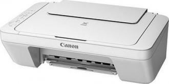 CANON PIXMA MG2950 Multifunkciós nyomtató (9500B006)