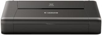 Canon PIXMA iP110 Hordozható Nyomtató+ Akkumulátor (9596B029)