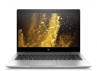 HP EliteBook 840 G5 3JX31EA Notebook