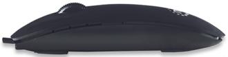 Manhattan Silhouette USB optikai fekete egér (177658)