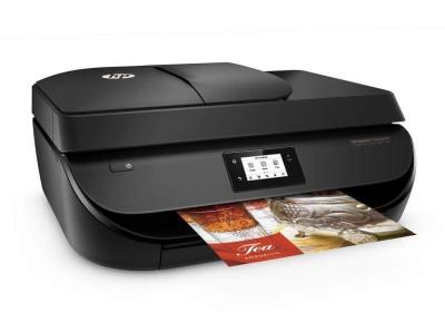 HP Deskjet Ink Advantage 4675 Multifunkciós Nyomtató (F1H97C)