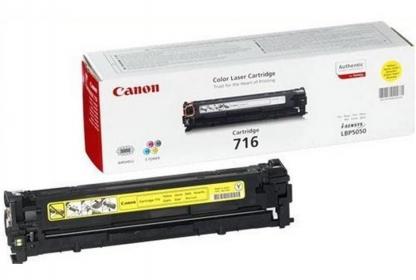 Canon CRG-716Y sárga toner (1977B002)