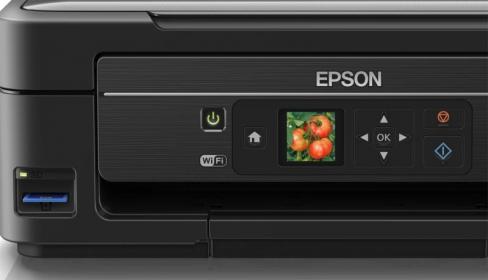 Epson L455 wifi színes 3in1 multifunkciós nyomtató (C11CE24401)