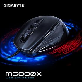 Gigabyte GM-M6880X USB lézer gamer fekete egér