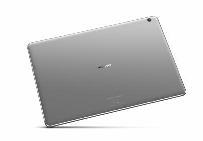 Huawei Mediapad M3 Lite 10 32GB Wifi szürke Tablet (53018612)