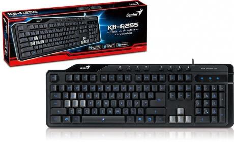 Genius KB-G255 USB magyar gamer billentyűzet (31310055107)