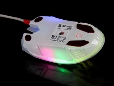 A4-Tech Bloody N50 USB optikai fehér egér