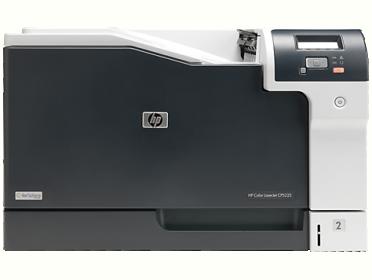 HP CLJ Professional CP5225dn  színes lézernyomtató (CE712A)
