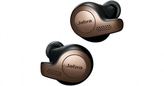 Jabra Elite 65T True Wireless vezeték nélküli fülhallgató,bronz fekete -  100-99000002-60