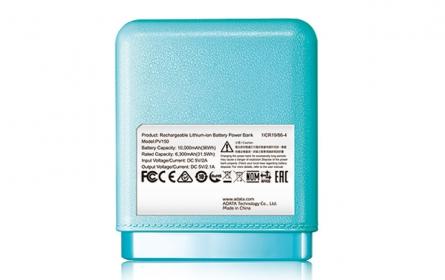 ADATA PV150 Power Bank 10000mAh Kék (APV150-10000M-5V-CBL)