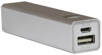 Media-Tech POWERBANK 2200mAh gyorstöltő (MT6351)