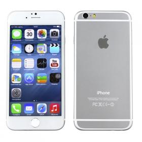 Apple Iphone 6S 128GB Ezüst Okostelefon (MKQU2)