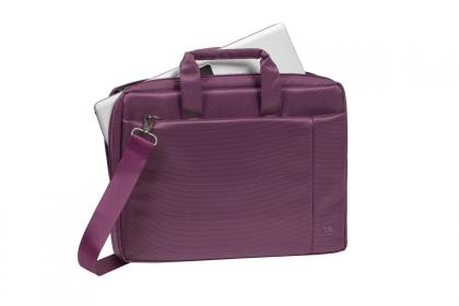 Rivacase Central 8231 15,6  Lila Notebook táska (NTRC8231P)