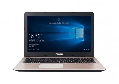 ASUS X555UJ-XO046D Barna Notebook (90NB0AG1-M02540)