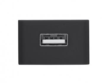 Trust Urban fekete USB-s töltőfej (20143)