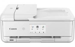 Canon PIXMA TS9551C multifunkciós nyomtató (2988C026)