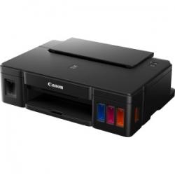 Canon Pixma G1411 multifunkciós nyomtató (fekete) 2314C025AA