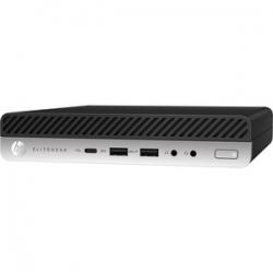 HP EliteDesk 800 G3 Asztali Számítógép (1CB58EA#AKC)