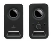 Logitech 980-000814 Multimedia Speakers Z150 Fekete