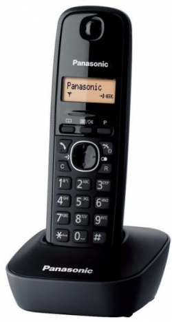Panasonic  fekete dect telefon(KX-TGB210HGB)