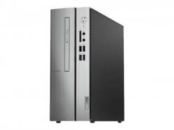 Lenovo IdeaCentre 510S-07ICB újracsomagolt számítógép