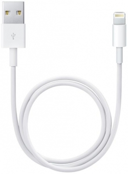 Apple Lightning » USB kábel 0,5m (ME291ZM/A)
