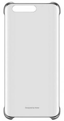 Huawei Honor 9 műanyag hátlap, Szürke (HUA-PCC-H9-GR)