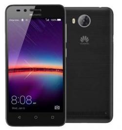 Huawei Y3 II Dual Sim Fekete Okostelefon+Panda Internet Security  (51090JTE _ Bundle)