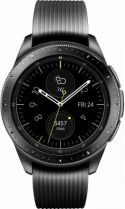 Samsung Galaxy Watch (42 mm), Fekete (OSAM-SM-R810NZKA)