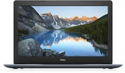 DELL Inspiron 5570 Notebook (5570FI7UH4)