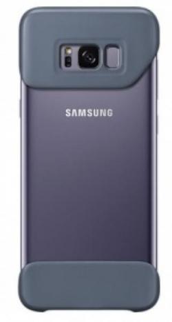 SAMSUNG GALAXY S8 (2 DB) HÁTLAP (OSAM-EF-MG955CEEG)