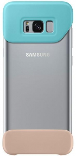 Samsung Galaxy S8 plus ( 2 db-os) hátlap, Menta