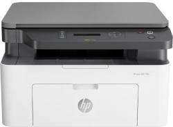 HP 135W 3 IN 1 Multifunkciós Lézer Nyomtató (4ZB83A)