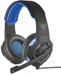 Trust GXT 350 Radius 7.1 Surround Headset (Trust_22052)