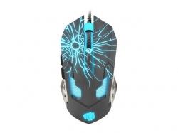 Fury Gaming Optical Mouse GLADIATOR 3200 DPI illuminated szürke-ezüst (NFU-0870)