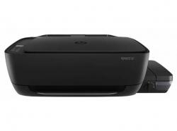 HP DeskJet GT 5820 tintasugaras multifunkciós oldaltartályos nyomtató (X3B09A)