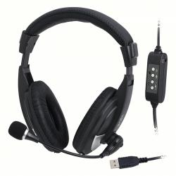 LogiLink HS0019 USB-s sztereó fejhallgató