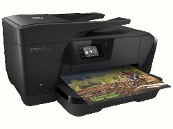 HP Officejet 7510A WF multifunkciós nyomtató (G3J47A)