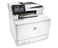 HP Color LaserJet Pro M477fdn színes A4 lézer nyomtató