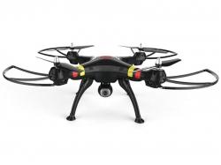 SYMA X8C QUADCOPTER/ DRONE (FEKETE) - 2,4 Ghz 4 CSATORNA (MAK12967)
